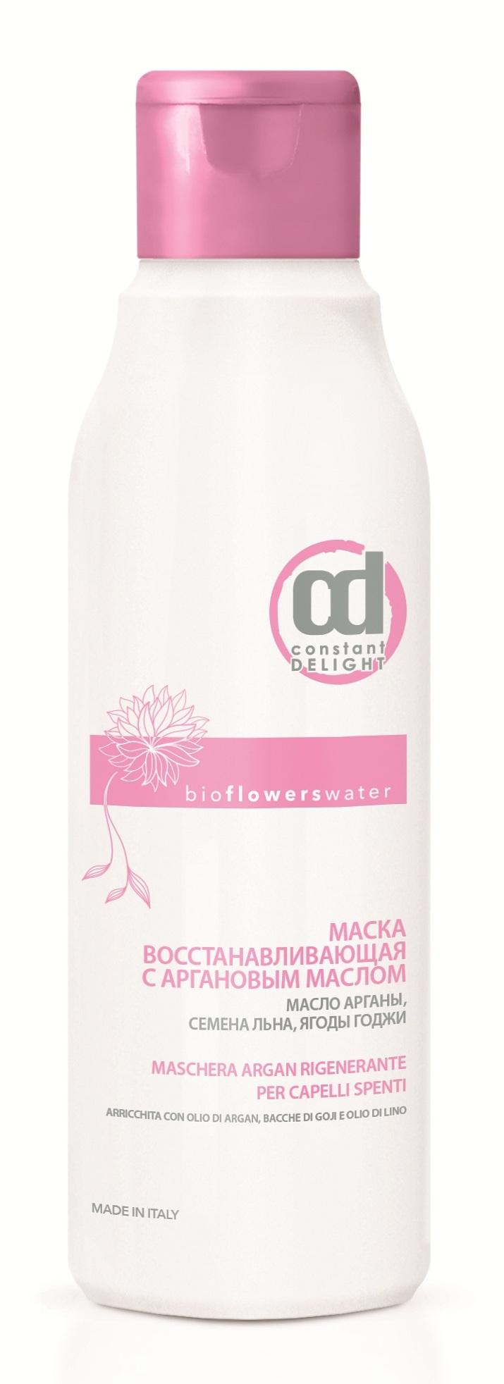 Купить CONSTANT DELIGHT Маска восстанавливающая с аргановым маслом для волос / BIO FLOWER 250 мл