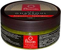 "ARGANOIL Глина ""Ghassoul"" (Апельсин-грейпфрут) / ARGANOIL FRUITS DU MAROC 150 гр от Галерея Косметики"
