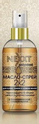 NEXXT professional Масло-спрей для сухих, тонких и ломких волос / OIL-SPRAY FOR DRY, THIN HAIR 120мл
