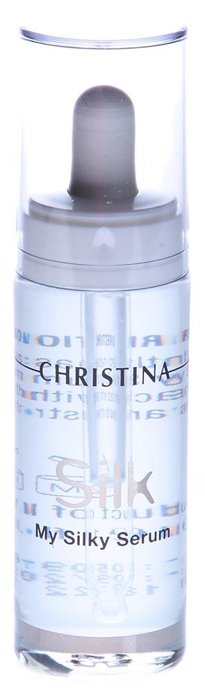 CHRISTINA Сыворотка шелковая для выравнивания морщин / My Silky Serum SILK 30мл