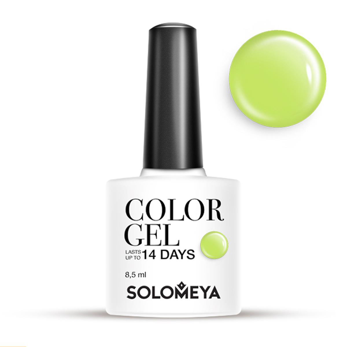 Купить со скидкой SOLOMEYA Гель-лак для ногтей SCG166 Фисташка / Color Gel Pistachio 8,5 мл