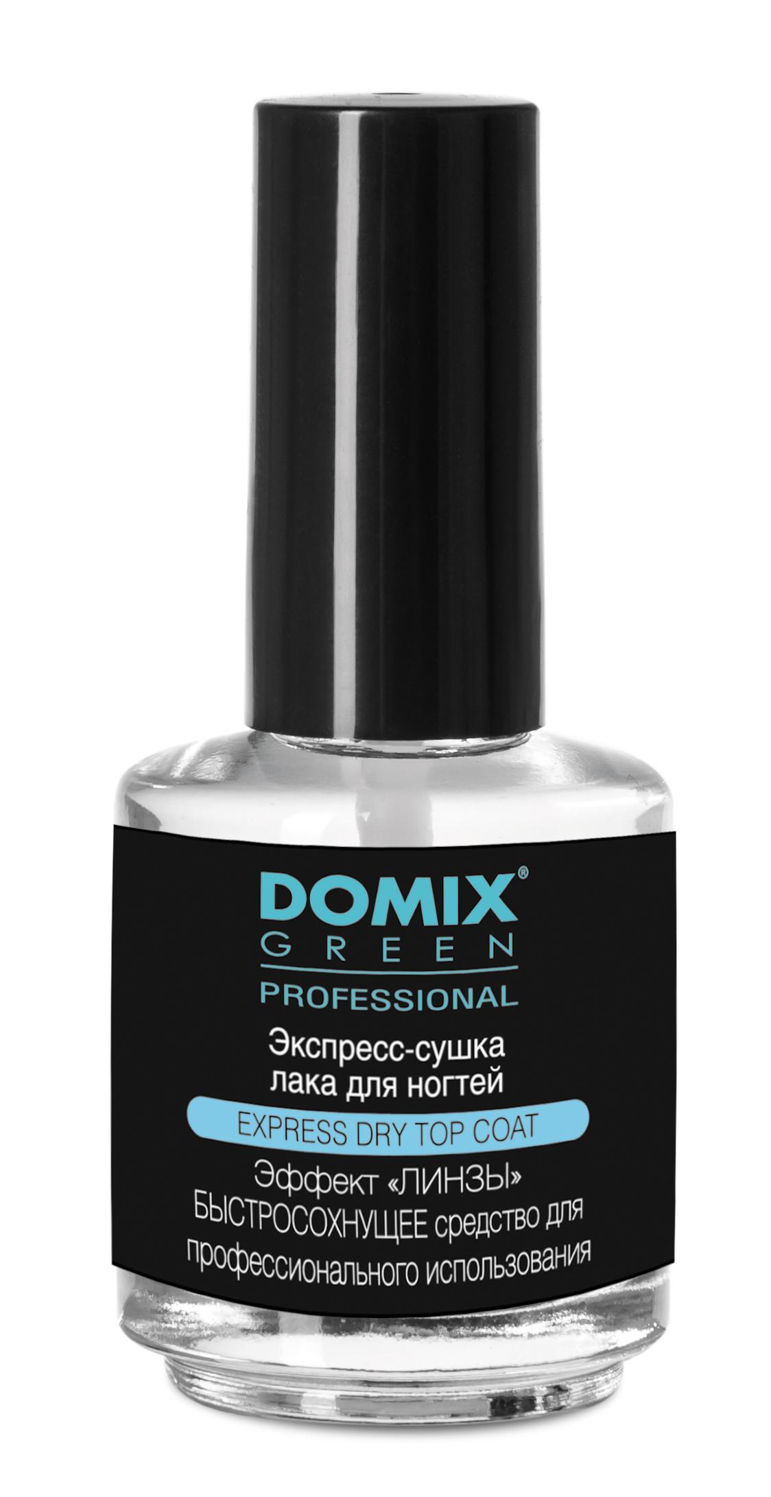 DOMIX Экспресс высыхание / DGP 75млСушки<br>Современное средство призванное ускорить процесс высыхания декоративного лака для ногтей. Кроме ускорения процесса высыхания, экспресс высыхание эффективно предотвращает смазывание рисунка на ногтевой пластине и надежно защищает ее поверхность от возникновения царапин и сколов. Наносится на верхний слой лака.<br>