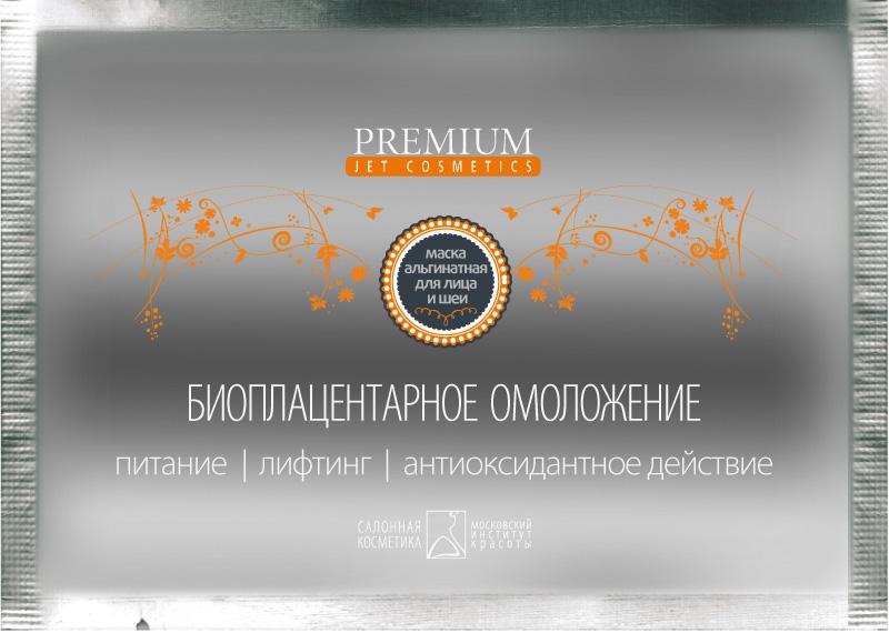 PREMIUM Маска альгинатная БиоПлацентарное омоложение / Jet cosmetics 25грМаски<br>В состав пластифицирующей маски введены высокоактивные биологические вещества, содержащиеся в биоплаценте: белково-пептидный комплекс, гиалуроновая кислота, аминокислота, витамины Е, А, С, фосфолипиды, микроэлементы, ферменты, сахара. Эти компоненты, являясь активными биостимуляторами, усиливают обмен веществ и регенерацию кожи, активизируют синтез коллагена и эластина, улучшают тургор и профиль кожи (ширину и глубину морщин). Курсовое применение маски способствует омоложению кожи и профилактике ее естественного старения. Активные ингредиенты: рисовый крахмал, лецитин, бетаин, рапа, молоко сухое, порошок яичный, L-аргинин, Biolin, натрия гиалуронат, глюкоза, имбирь, натрия аскорбилфосфат, экстракт корня пуэрария мирифика, папаин. Способ применения: пудру развести водой или лосьоном-тоником по соответствующей проблеме до консистенции сметаны, нанести средним слоем на предварительно подготовленную кожу лица, обходя зоны век и губ, и оставить на 15-20 минут. Эластичная  резиновая  маска легко снимается после процедуры.<br><br>Вид средства для лица: Альгинатная<br>Назначение: Морщины