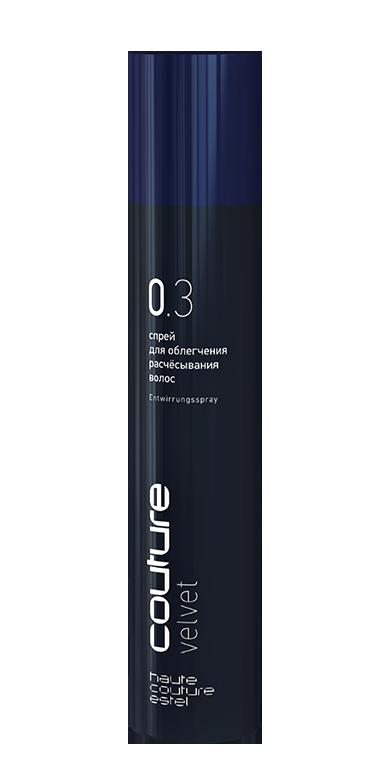 ESTEL HAUTE COUTURE Спрей для облегчения расчесывания волос / VELVET 300 мл  - Купить