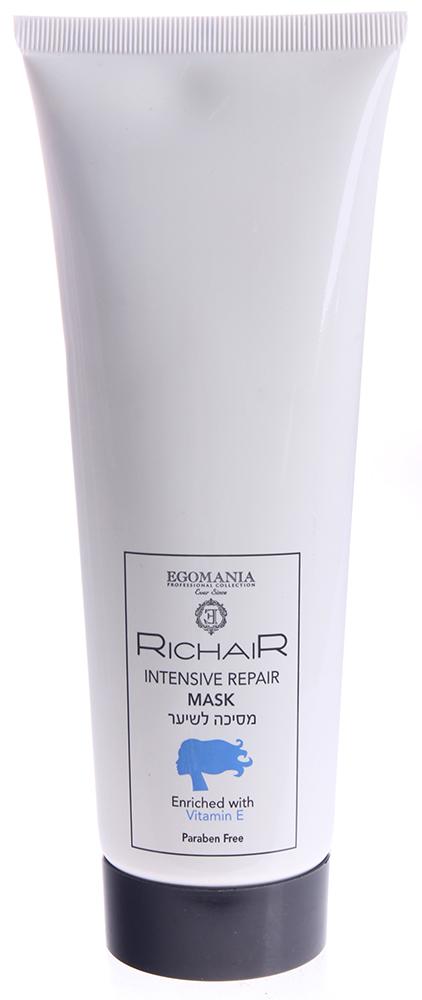 EGOMANIA Маска активное восстановление с витамином Е/RICHAIR 250млМаски<br>Питательная маска для еженедельного применения активно восстанавливает поврежденные волосы, воздействует на каждую прядь, облегчает расчесывание, делает волосы мягкими, шелковистыми и сияющими. Активные компоненты растительного происхождения насыщают корковый слой волоса, придавая волосам плотность, здоровый блеск и вид. При систематичном использовании продукта заметно сокращается ломкость волос, увеличивается их плотность и блеск. Активные ингредиенты: формула маски обогащена витамином е, обеспечивающим антиоксидантное действие: ваши волосы будут защищены от свободных радикалов, суровых погодных условий и повреждений при химическом воздействии. Витамины а и е в составе продукта повышают уровень омега-кислот в волосе. Под его воздействием волосы становятся эластичными и послушными. Питательное масло в комплексе с восстанавливающими минералами мертвого моря придают волосам здоровый вид, увеличивают плотность волоса. Масло ши в составе продукта делает волосы более мягкими, не утяжеляя их структуру, а масло оливы обеспечивает глубокое питание и интенсивно восстанавливает и смягчает волосы, успокаивает волосяные фолликулы, наполняет волосы блеском и энергией. Способ применения: после использования шампуня нежно отжать волосы полотенцем, нанести маску по всей длине волоса, отступая от корней 1-2 см, выдержать в течение 10-15 минут. Тщательно смыть теплой водой.<br><br>Объем: 250 мл<br>Вид средства для волос: Питательный<br>Типы волос: Поврежденные