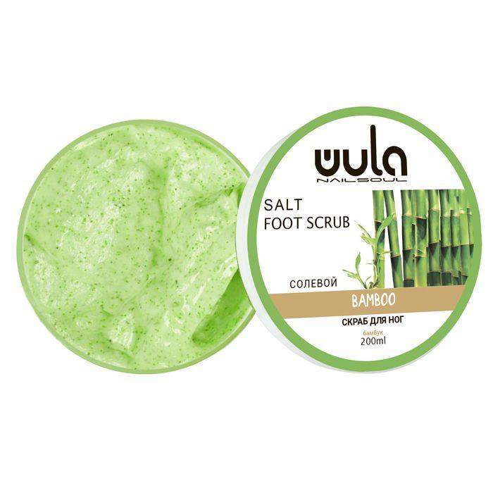 Купить WULA NAILSOUL Скраб солевой для ног, Зеленый бамбук / Wula nailsoul 200 мл