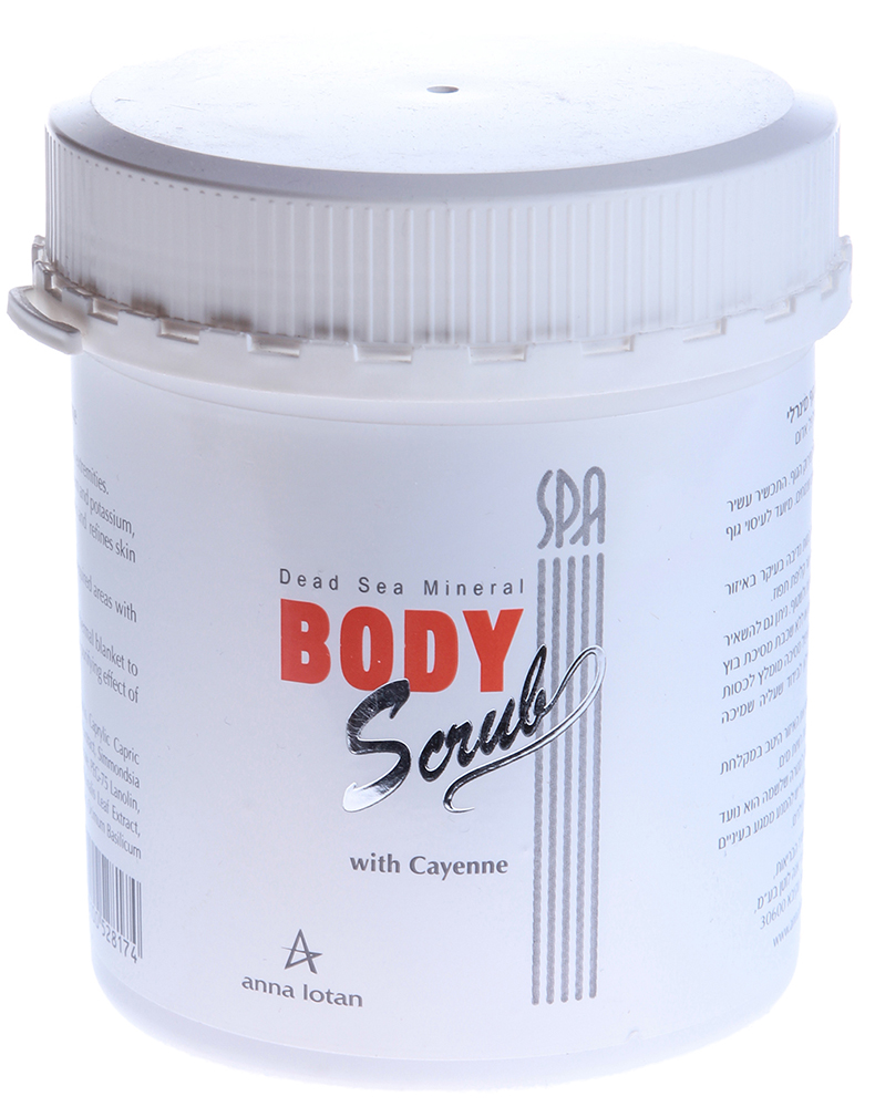 ANNA LOTAN ����� ��� ���� ����������� / Dead Sea Mineral Body Scrub With Cayenne 625��