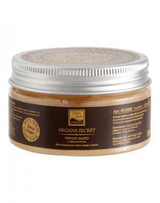 BEAUTY STYLE Мыло черное мыло с эвкалиптом / Beauty Style 100 гр