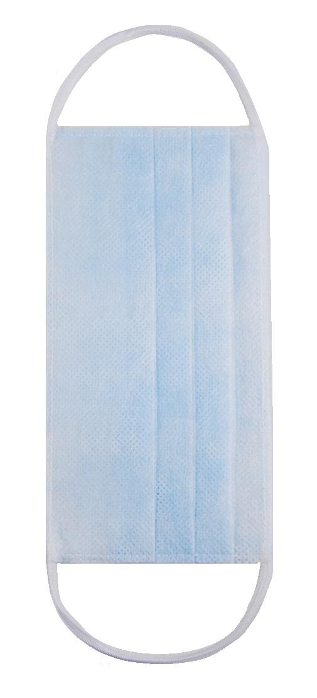 Купить AVEMOD Маска медицинская трехслойная, голубой 50 шт