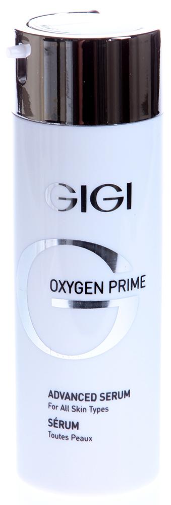 GIGI. Сыворотка омолаживающая / Serum OXYGEN PRIME 30мл купить в интернет-магазине косметики.