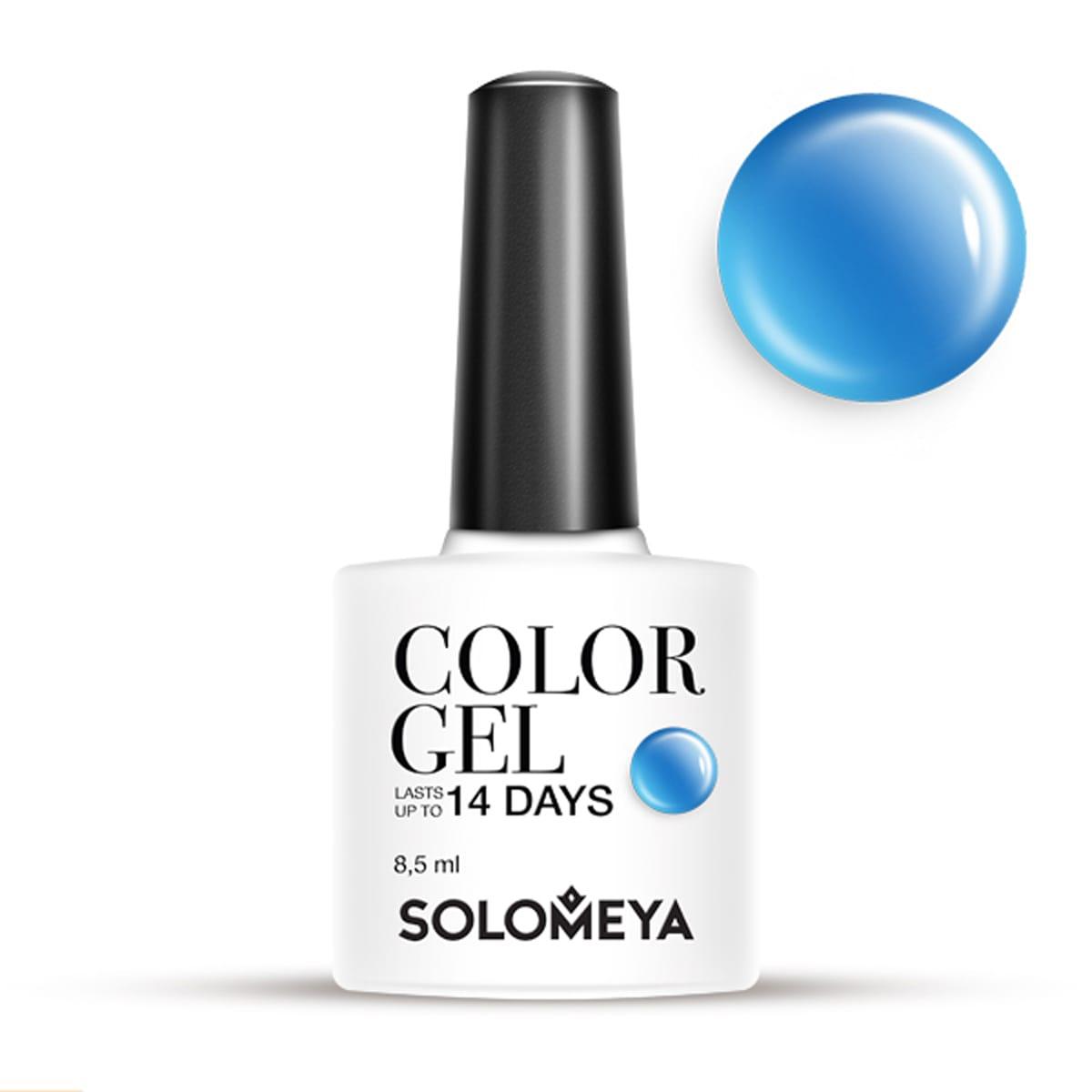 SOLOMEYA Гель-лак для ногтей SCG068 Голубая конфета / Color Gel Blue Candy 8,5мл гель лак для ногтей solomeya color gel beret scg034 берет 8 5 мл