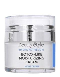 Купить BEAUTY STYLE Крем увлажняющий ночной с ботоэффектом / Botox - like hydro active 30 мл