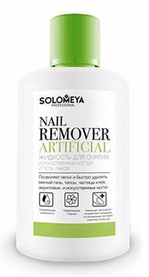SOLOMEYA Средство для удаления искусственных ногтей / Artificial Nail Remover 150мл -  Особые средства