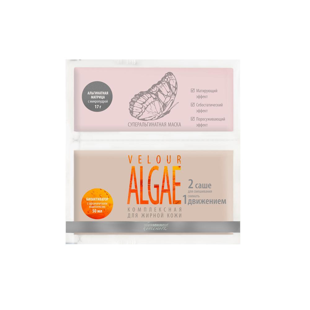 Купить PREMIUM Маска суперальгинатная комплексная для жирной кожи / Velour Algae Homework 17 г + 50 мл