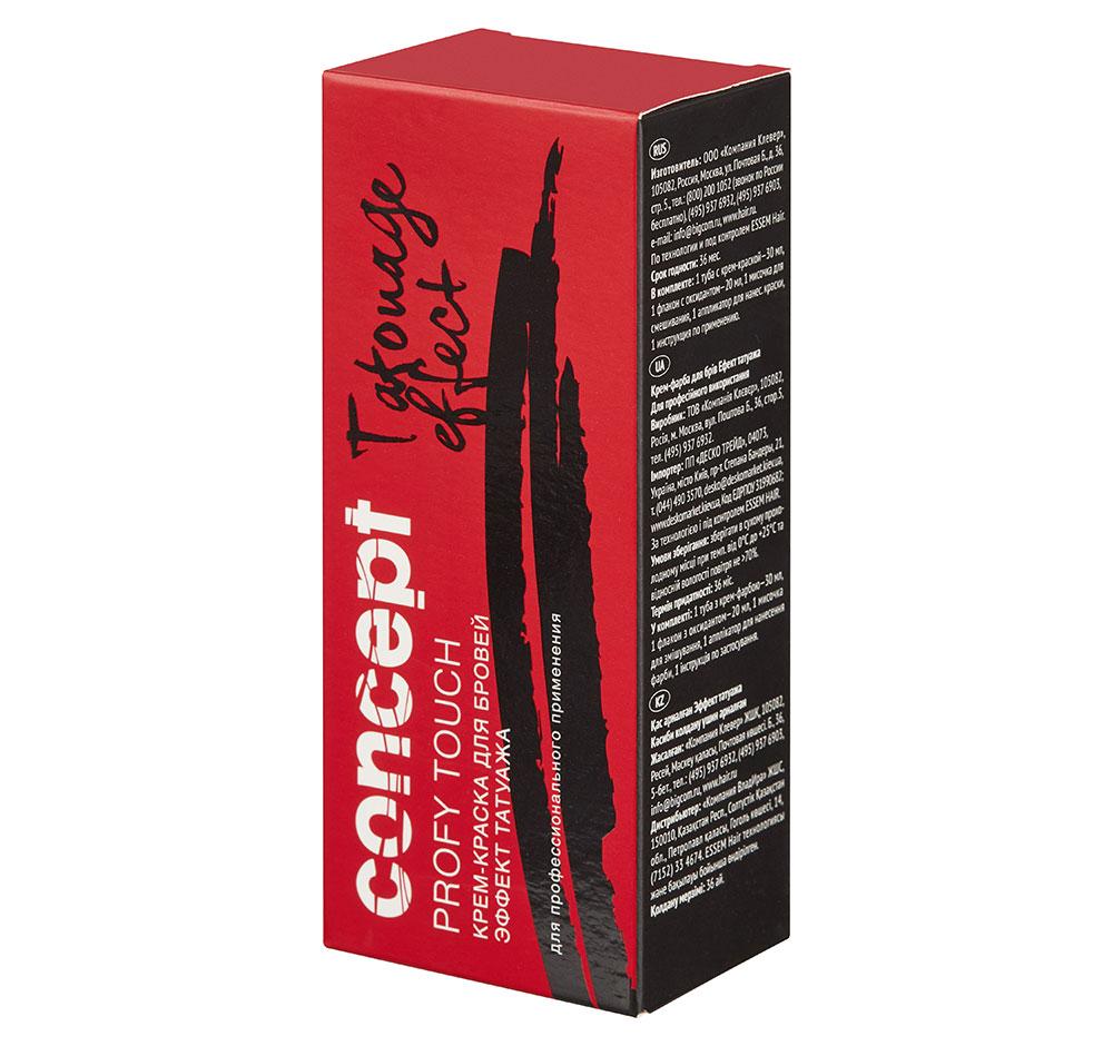 Купить CONCEPT Краска для бровей, черный - эффект татуажа / PROFY TOUCH 30 + 20 мл, Черный