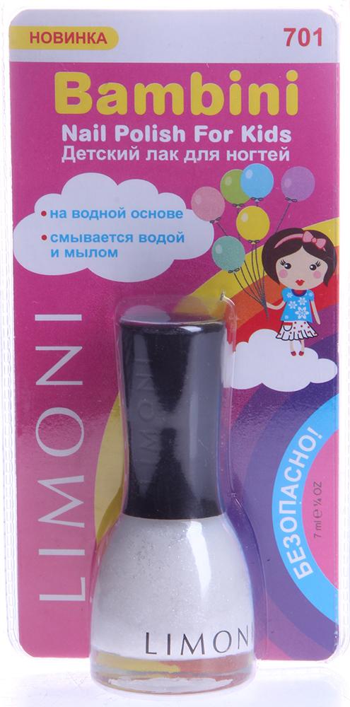 LIMONI 701 лак для ногтей / Bambini 7мл