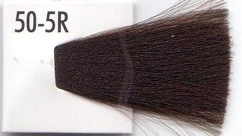 CHI 50-5R краска для волос / ЧИ ИОНИК 85 г -  Краски