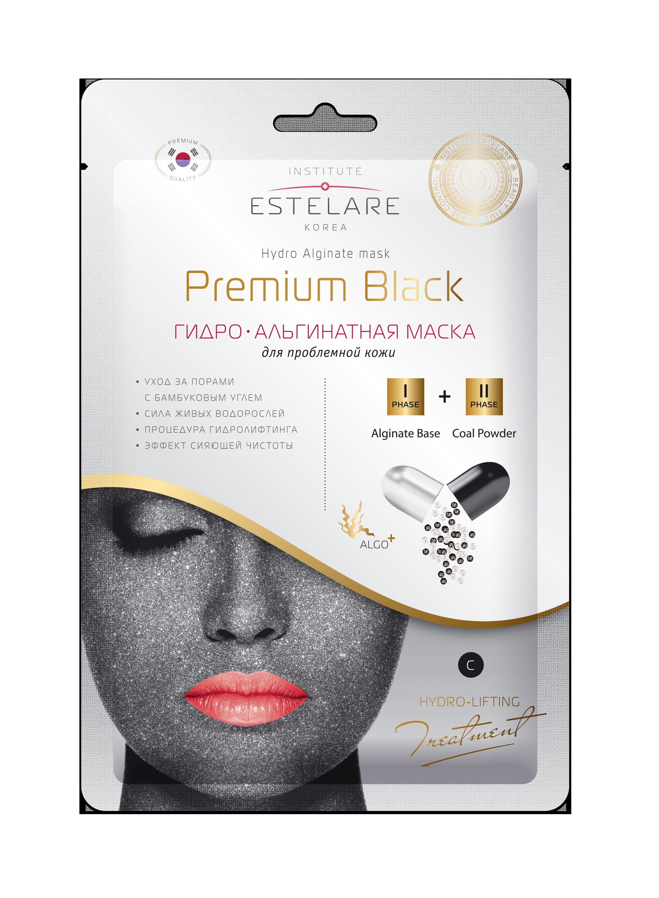 ESTELARE Маска гидроальгинатная для проблемной кожи / Premium Black, 55 г -  Маски