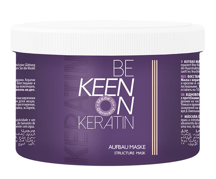 Купить KEEN Маска восстанавливающая с кератином / KERATIN AUFBAU MASKE 500 мл