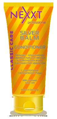 NEXXT professional Бальзам-кондиционер серебристый для светлых и осветленных волос, с антижелтым эффектом 200 мл