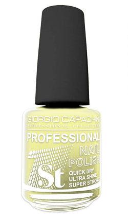 Купить GIORGIO CAPACHINI 122 лак для ногтей / 1-st Professional 16 мл, Желтые