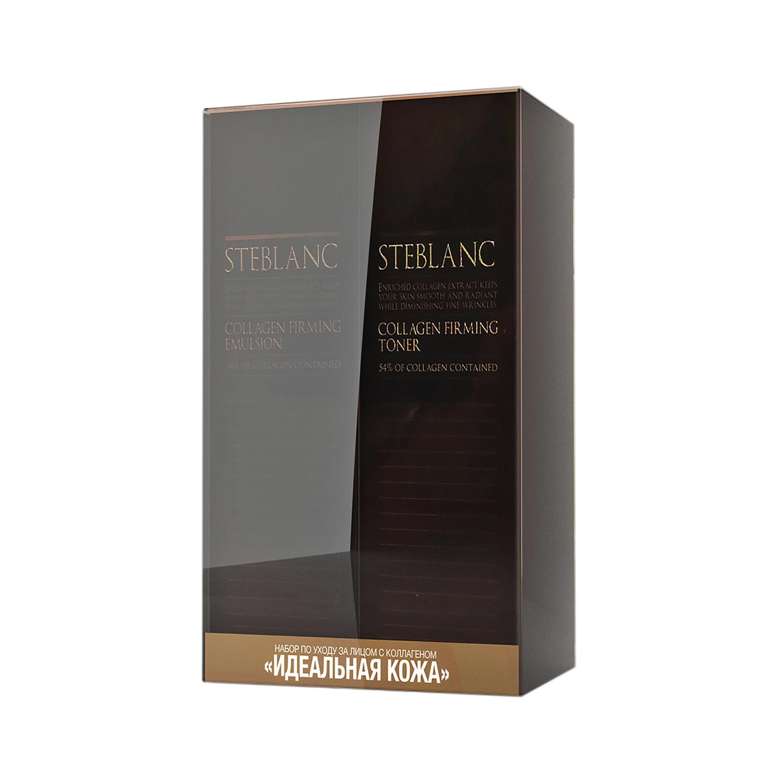 STEBLANC Набор Идеальная кожа по уходу за лицом с коллагеном 120мл+120 мл