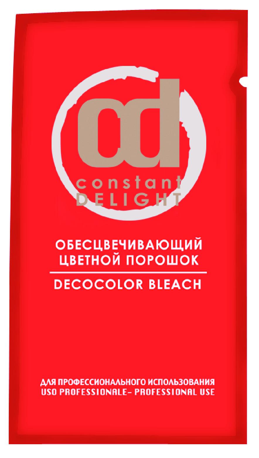 CONSTANT DELIGHT Порошок осветляющий / T-Техническая серия 30 гр