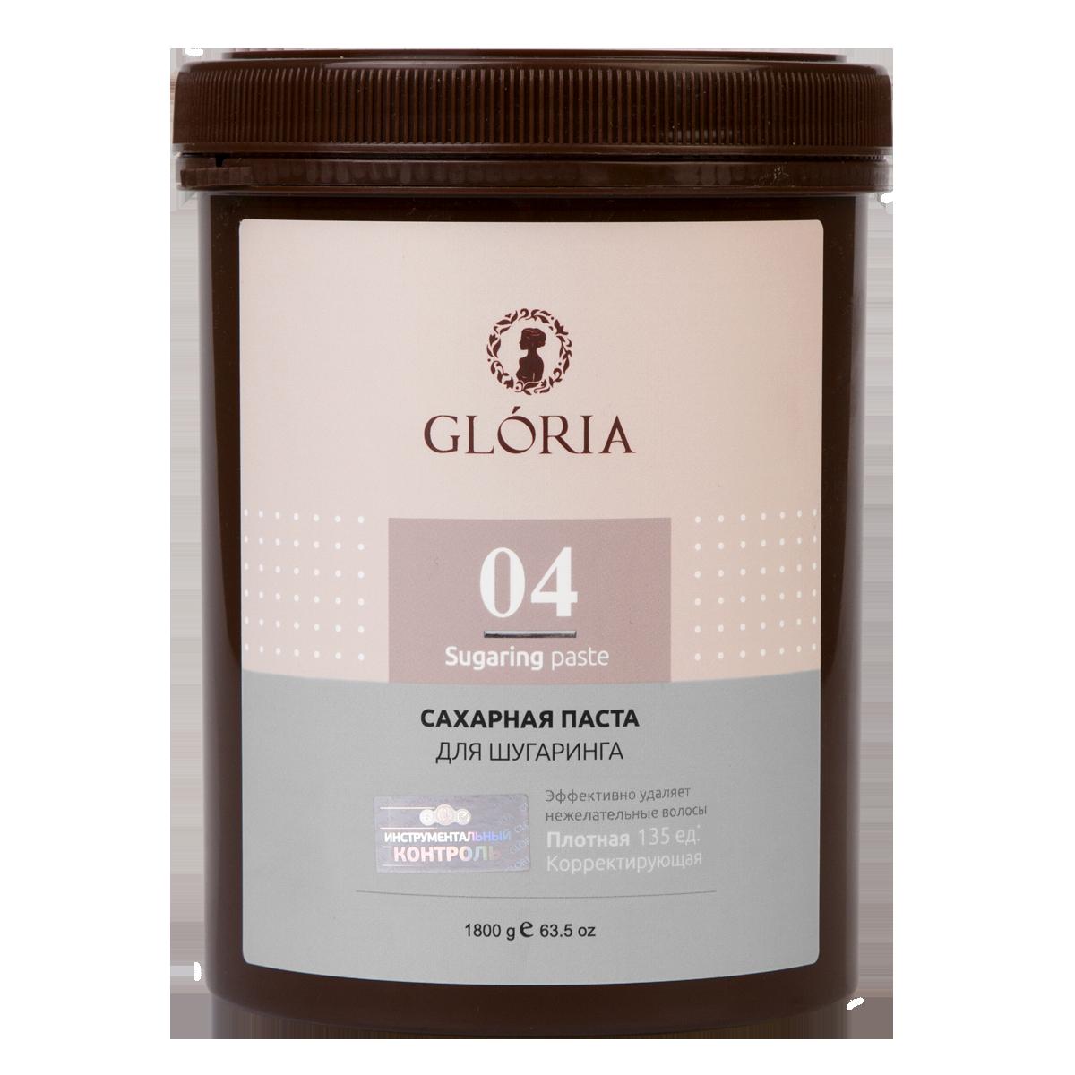 GLORIA Паста сахарная для депиляции плотная / GLORIA, 1,8 кг