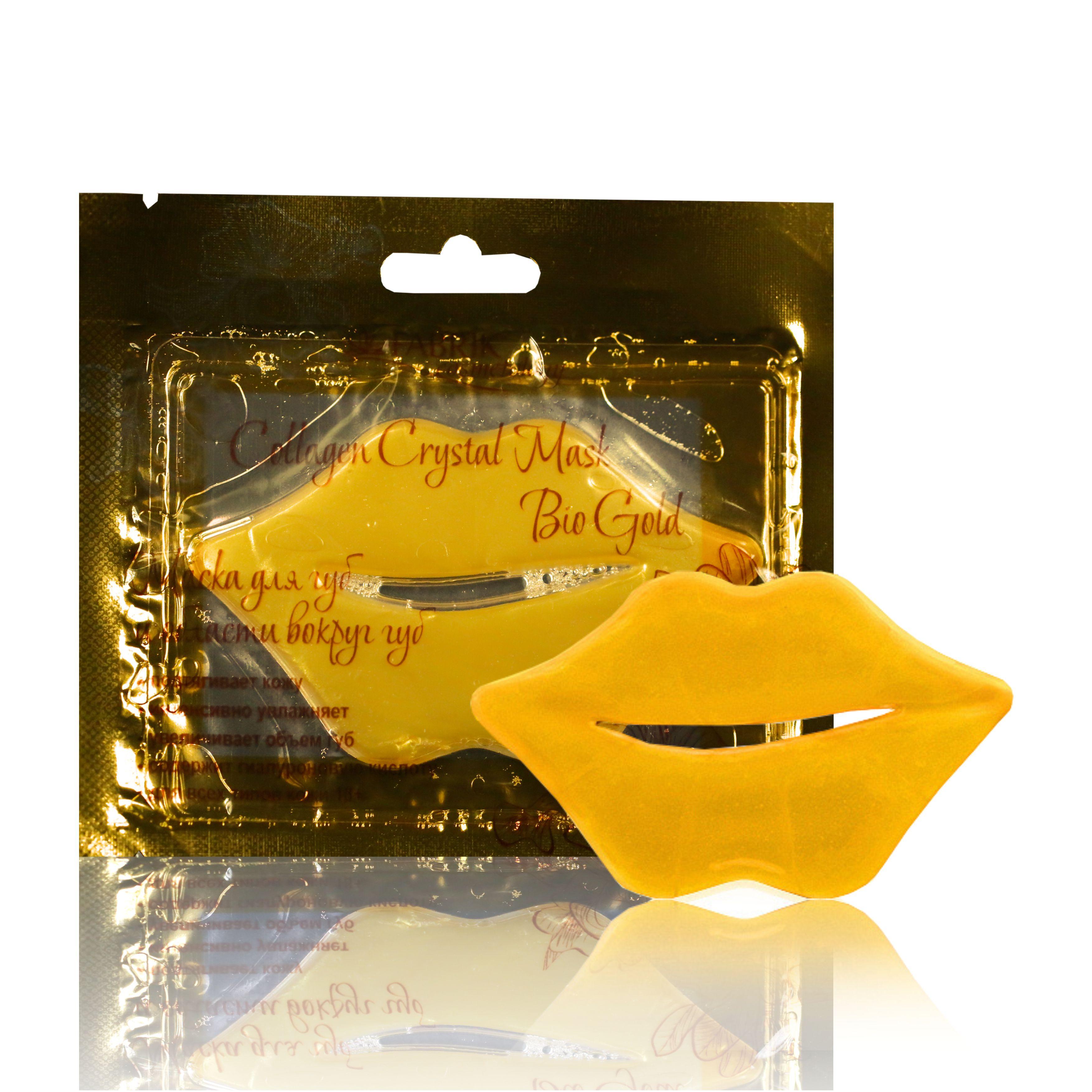 FABRIK cosmetology Маска коллагеновая для губ и области вокруг губ с био золотом 8гр