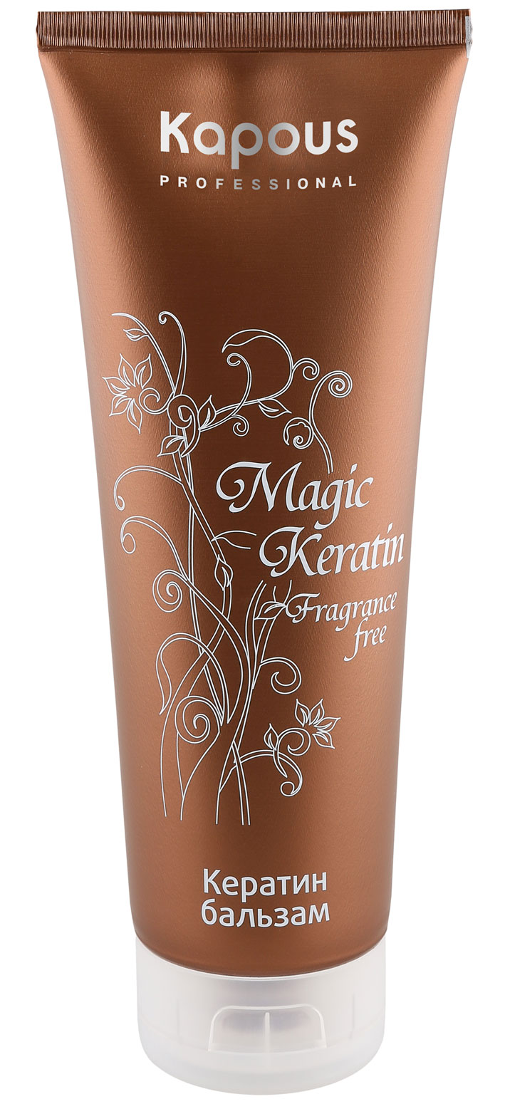 KAPOUS Бальзам Кератин / Magic Keratin 250 мл