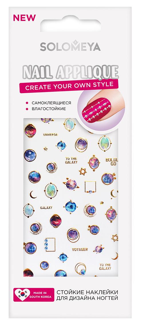 SOLOMEYA Наклейки для дизайна ногтей Созвездие планет / Constellation of planets
