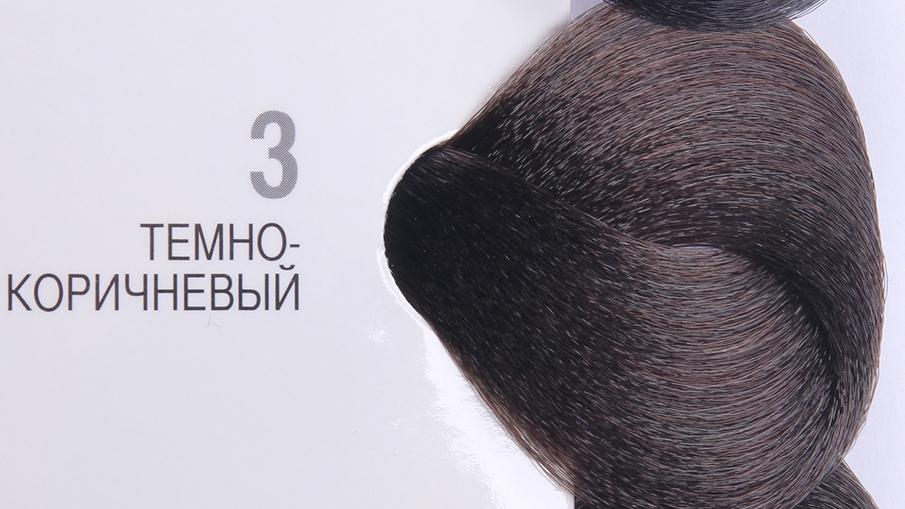 KAPOUS 3 краска для волос / Professional coloring 100млКраски<br>Оттенок 3 Темно-коричневый. Стойкая крем-краска для перманентного окрашивания и для интенсивного косметического тонирования волос, содержащая натуральные компоненты. Активные ингредиенты, основанные на растительных экстрактах, позволяют достигать желаемого при окрашивании натуральных, уже окрашенных или седых волос. Благодаря входящей в состав крем краски сбалансированной ухаживающей системы, в процессе окрашивания волосы получают бережный восстанавливающий уход. Представлена насыщенной и яркой палитрой, содержащей 106 оттенков, включая 6 усилителей цвета. Сбалансированная система компонентов и комбинация косметических масел предотвращают обезвоживание волос при окрашивании, что позволяет сохранить цвет и натуральный блеск на долгое время. Крем-краска окрашивает волосы, бережно воздействуя на структуру, придавая им роскошный блеск и натуральный вид. Надежно и равномерно окрашивает седые волосы. Разводится с Cremoxon Kapous 3%, 6%, 9% в соотношении 1:1,5. Способ применения: подробную инструкцию по применению см. на обороте коробки с краской. ВНИМАНИЕ! Применение крем-краски &amp;laquo;Kapous&amp;raquo; невозможно без проявляющего крем-оксида &amp;laquo;Cremoxon Kapous&amp;raquo;. Краски отличаются высокой экономичностью при смешивании в пропорции 1 часть крем-краски и 1,5 части крем-оксида. ВАЖНО! Оттенки представленные на нашем сайте являются фотографиями цветовой палитры KAPOUS Professional, которые из-за различных настроек мониторов могут не передать всю глубину и насыщенность цвета. Для того чтобы результат окрашивания KAPOUS Professional вас не разочаровал, обращайте внимание на описание цвета, не забудьте правильно подобрать оксидант Cremoxon Kapous и перед началом работы внимательно ознакомьтесь с инструкцией.<br><br>Класс косметики: Косметическая