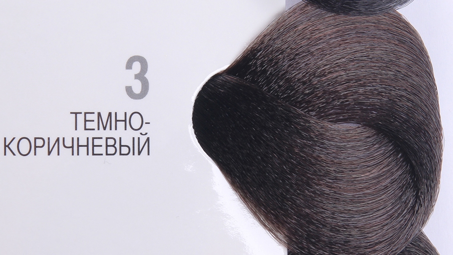 KAPOUS 3 краска для волос / Professional coloring 100мл