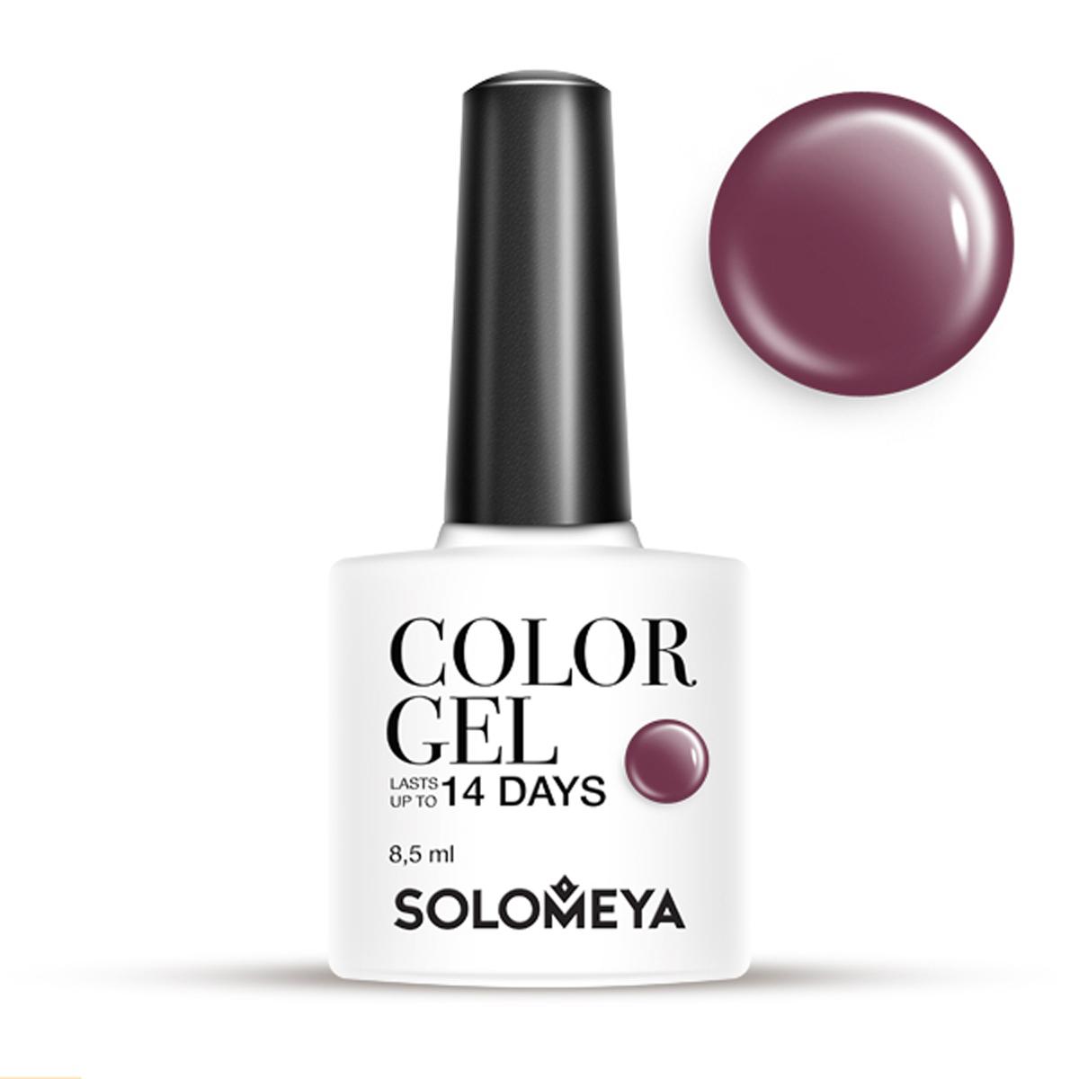 Купить SOLOMEYA Гель-лак для ногтей SCG162 Красно-фиолетовый / Color Gel Red-Violet 8, 5 мл, Красные