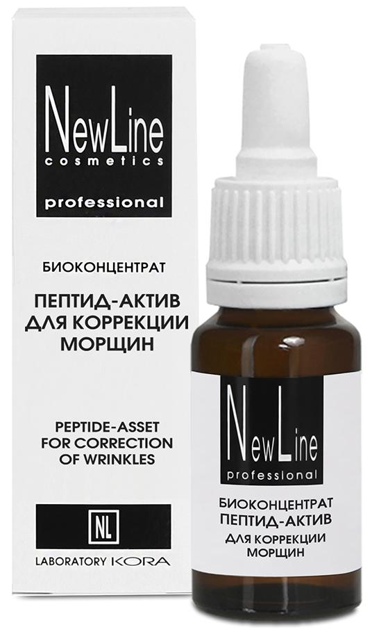 NEW LINE PROFESSIONAL Биоконцентрат Пептид-актив для коррекции морщин 15мл