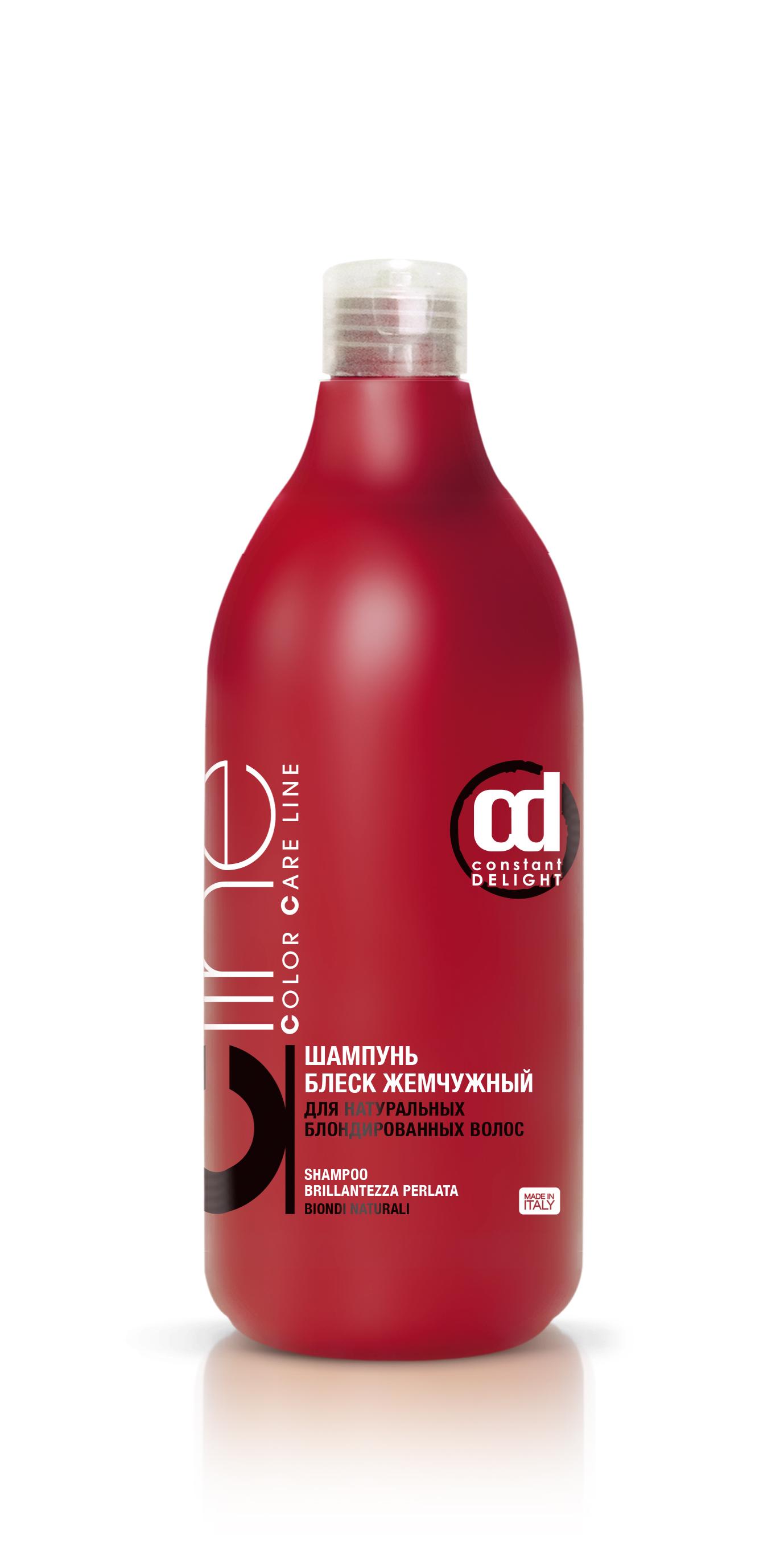 CONSTANT DELIGHT Шампунь блеск жемчужный для натуральных блондированных волос / Color care line 1000 мл