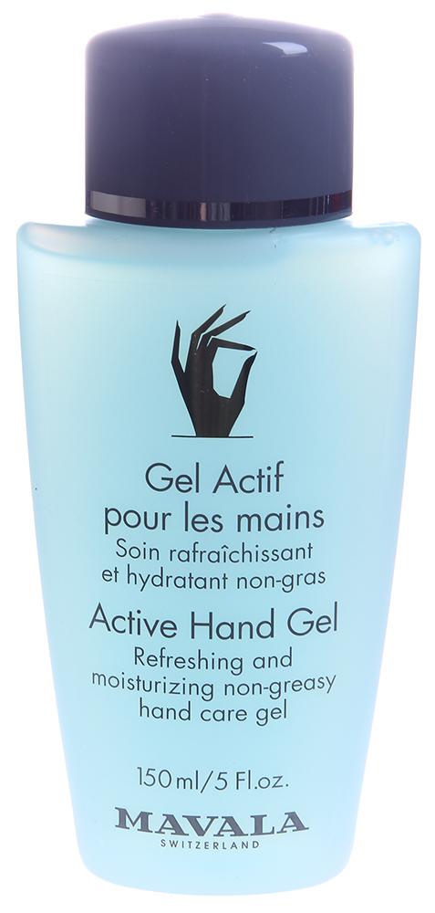 MAVALA Гель активный для рук / Active Hand Gel 150мл mavala восстанавливающее молочко для рук 50ml