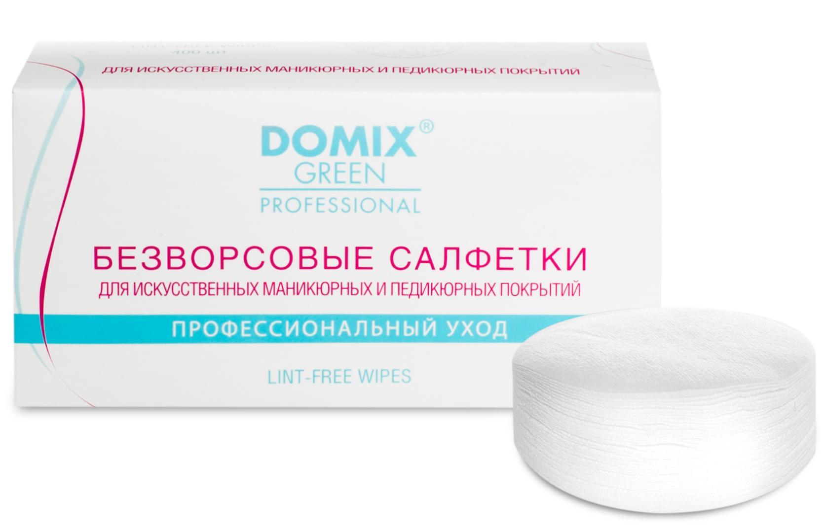 DOMIX Салфетки безворсовые для искуственных покрытий 400 шт/уп