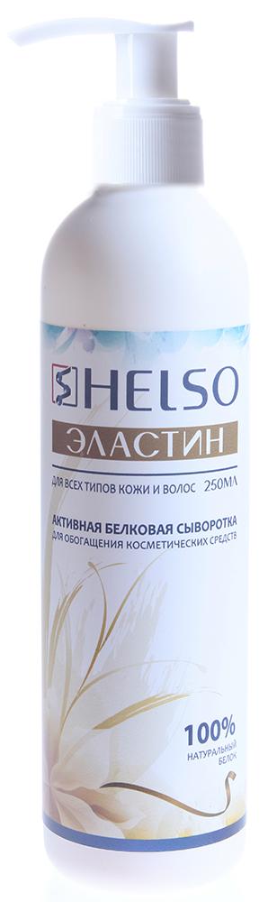 HELSO Эластин косметический / Active Whey Protein 250млКонцентраты<br>Профессиональный эластин предназначен для применения косметологами в косметических салонах и для использования в домашних условиях для обогащения косметических средств. Эластин добавляется в косметические препараты перед процедурами и используется для всего тела. Эластин не вызывает привыкания. Поэтому его можно использовать как добавку к любым косметическим средствам по уходу за лицом, телом, руками, ногами, волосами. Эластин увлажняет кожу, корректирует возрастные изменения, уменьшает уже существующие морщины. Повышает эластичность и упругость кожи. Оказывает лифтинг-эффект обусловленный присоединением к клеткам эпидермиса и белков десмозинов, улучшающих микрорельеф кожи. Освобождает поры кожи от токсинов, становясь незаменим в уходе за жирной кожей. Используя эластин Ваша кожа начинает восстанавливаться, обретая эластичность и мягкость, при этом получая максимально необходимое количество влаги для поддержания молодости вашей кожи. Прекрасно питает кожу, насыщая клетки кислородом, и способствует выработке собственного эластина. &amp;nbsp;Возвращает тонус и жизненную энергию усталой коже. Косметические продукты, в состав которых добавляется эластин косметический, превосходно воздействуют на соединительную ткань, укрепляя и восстанавливая ее после перенесенных травм и после сложных пластических операций. Способ применения: Перед добавлением эластина в состав любого косметического препарата, флакон с эластином рекомендуется интенсивно взболтать, до образования однородной жидкости. Добавив эластин в косметический продукт - обязательно смесь тщательно перемешайте до получения однородной консистенции. Дальнейшее использование обогащенного препарата эластином производится в соответствии с его инструкцией. При добавлении в состав различных моющих средств эластина есть вероятность снижения пенообразования. Дозировка: Ярко выраженный эффект достигается обогащением 6 мл. эластина 200   250 мл косметическог