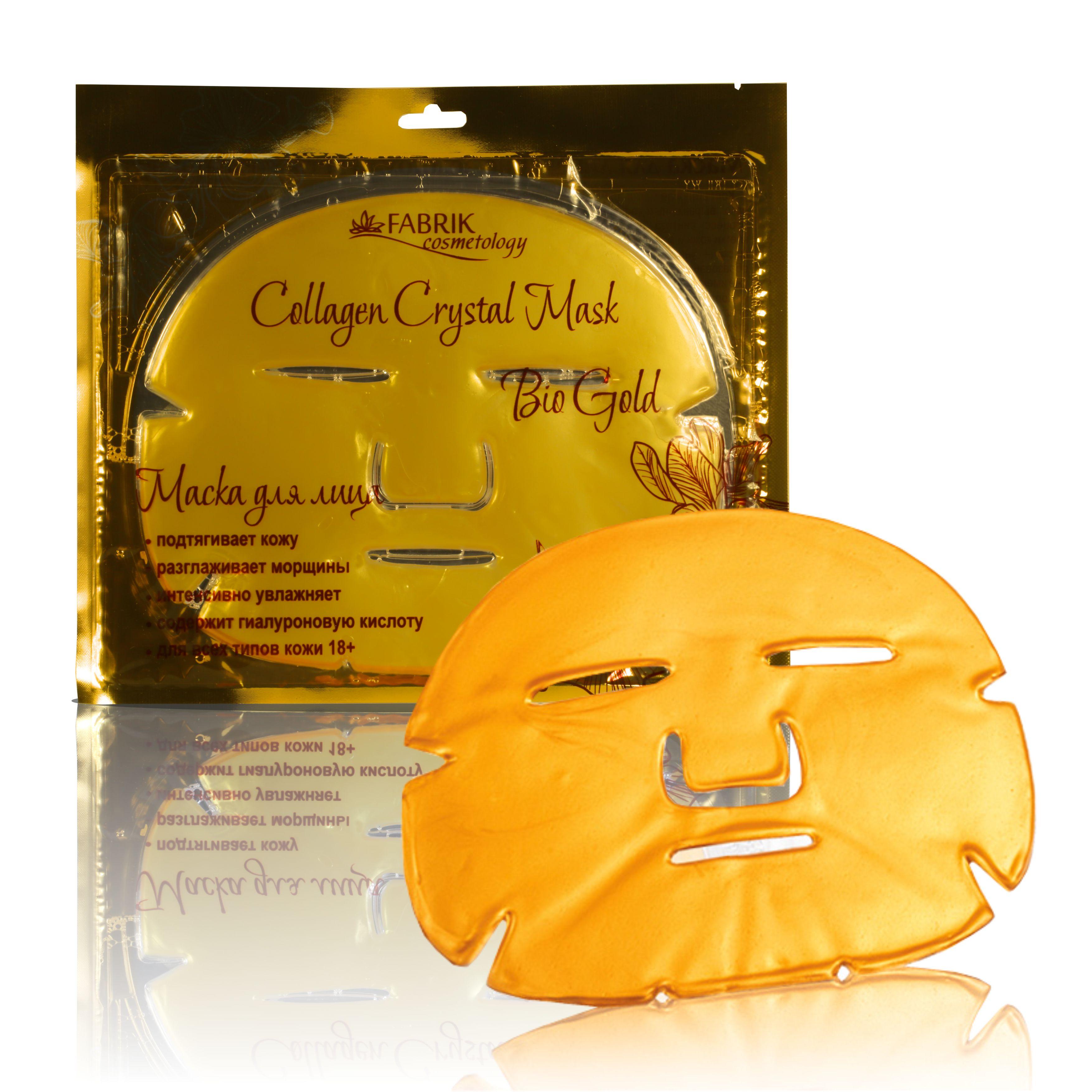 FABRIK cosmetology Маска коллагеновая для лица с био золотом 85гр