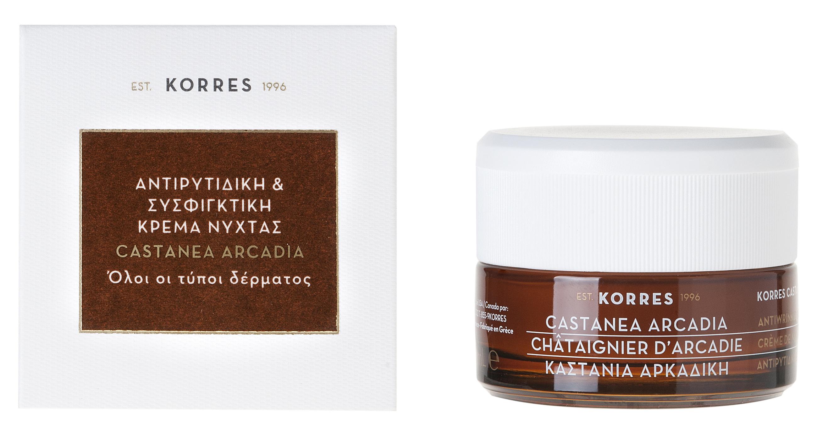 Купить KORRES Крем укрепляющий ночной против морщин для всех типов кожи, каштан аркадия 40 мл