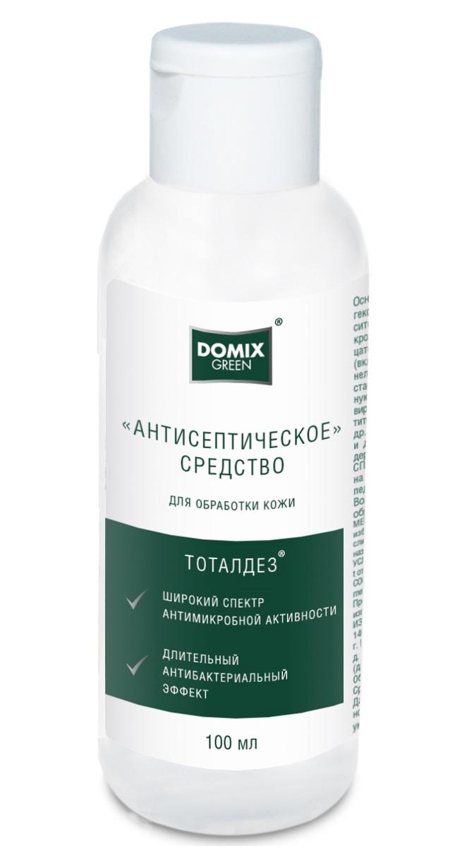 DOMIX GREEN PROFESSIONAL Средство антисептическое для обработки кожи, флип-топ 100 мл