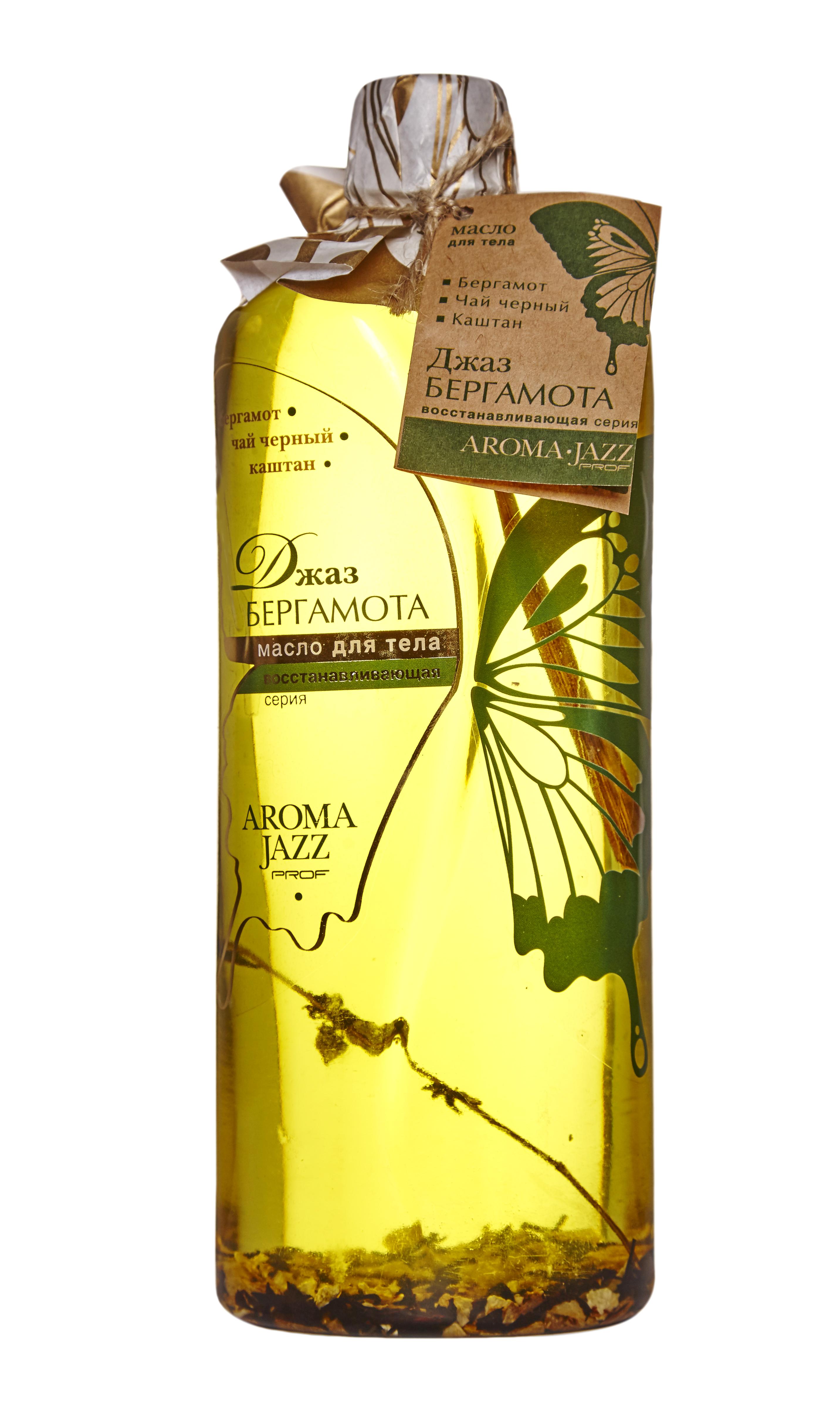 AROMA JAZZ Масло массажное жидкое для тела Джаз бергамота 1000 мл - Масла