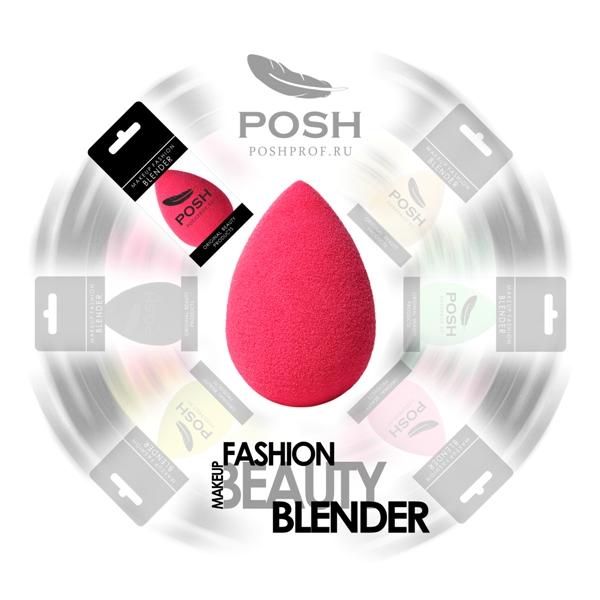 POSH Спонж Бьюти Блендер форма капля Фуксия от Галерея Косметики