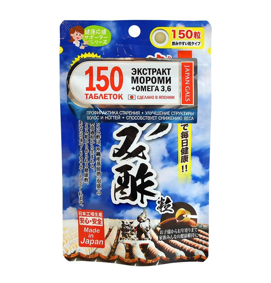 JAPAN GALS Добавка биологически активная к пище Экстракт мороми: красивая и здоровая кожа, 150 таблеток
