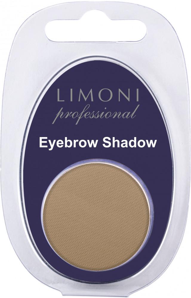 LIMONI Тени для бровей 05 / Еyebrow Shadow