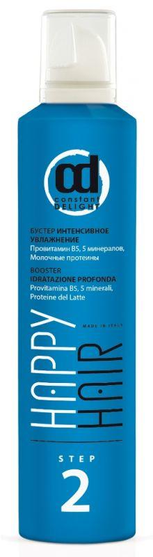 Купить CONSTANT DELIGHT Бустер интенсивное увлажнение Счастье для волос, шаг 2 / Happy Hair 250 мл