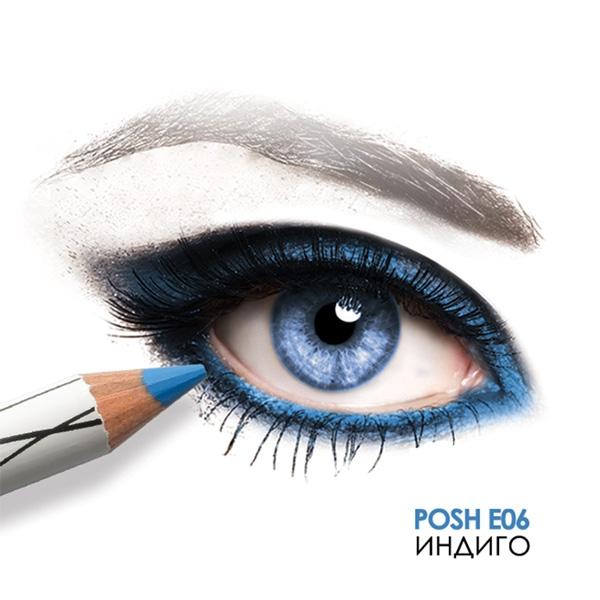 Купить POSH Карандаш пудровый ультрамягкий для глаз, E06 Индиго / Organic