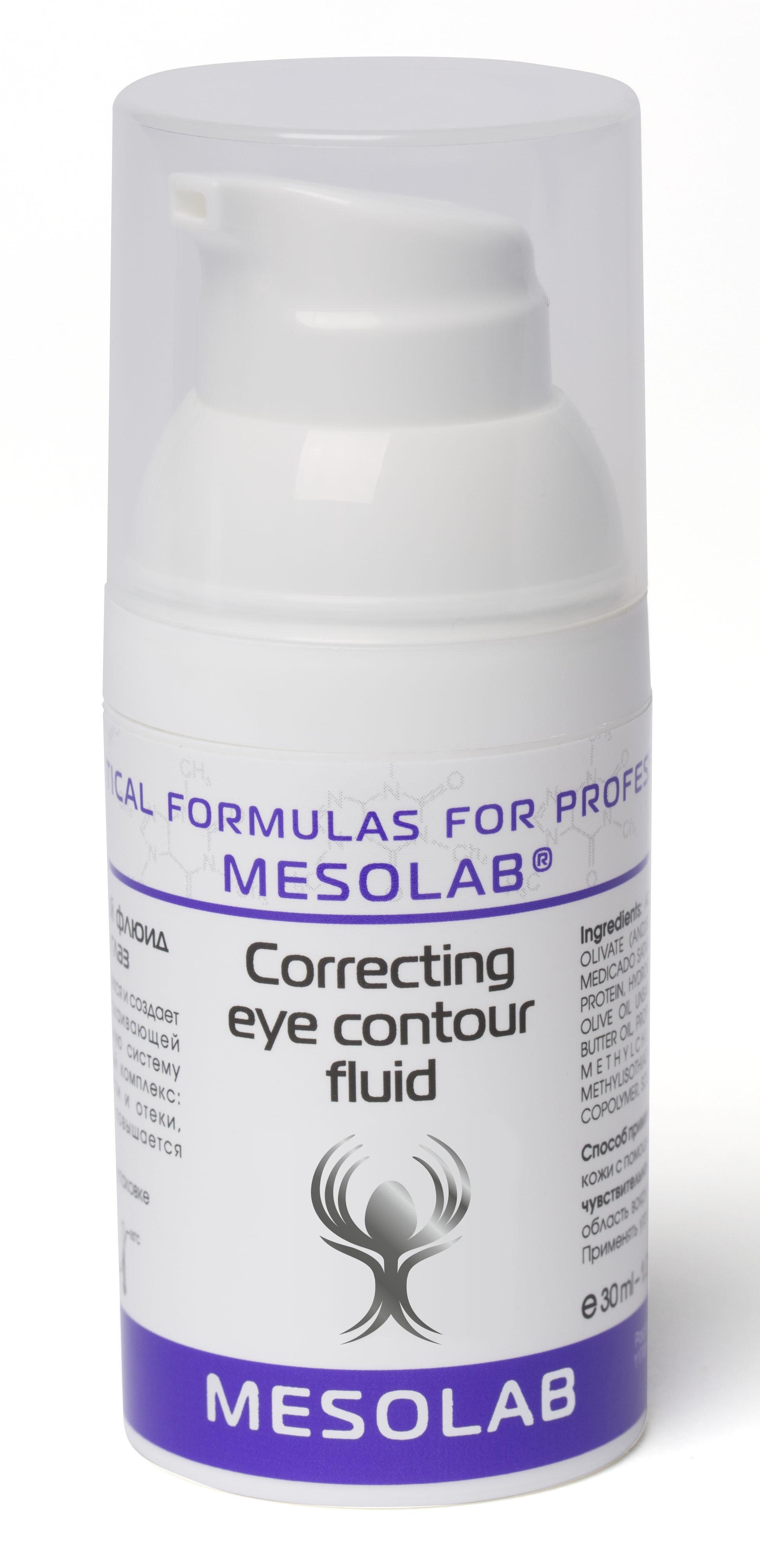 MESOLAB Крем корректирующий флюид для кожи вокруг глаз / CORRECTING EYE CONTOUR FLUID 30 мл -  Кремы