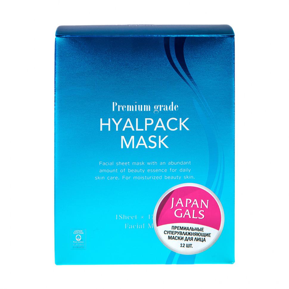 JAPAN GALS Маска для лица Суперувлажнение / Premium Grade Hyalpack 12 шт